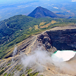 Central America. Volcanoes National Park in El Salvador