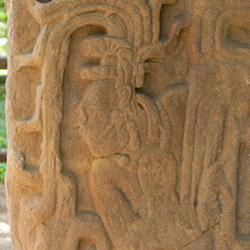 Central America. Quirigua in Guatemala